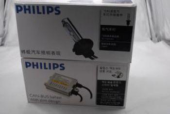 Компект БиКсенона PHILIPS H4 4300 K