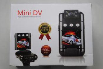 Видеорегистратор P9000HD