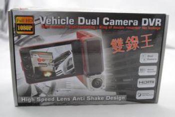 Видеорегистратор CarCam X5000