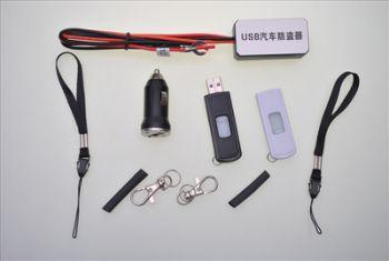 Противоугонная система с USB