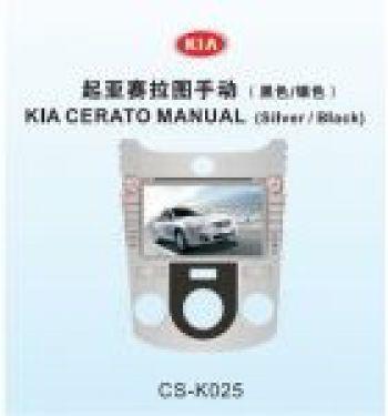 Головное устройство для KIA CERATO
