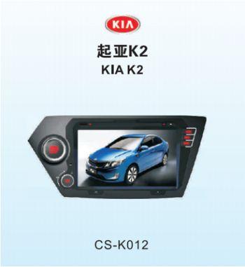 Головное устройство для KIA K2 2011