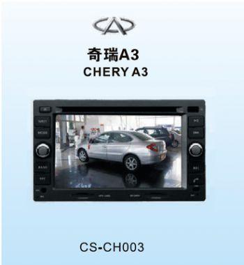Головное устройство для CHERY A3 / A5
