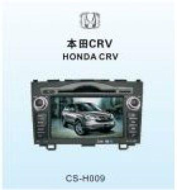 Головное устройство HONDA CRV 2007-2011