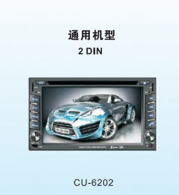 Головное устройство 2 DIN 6202