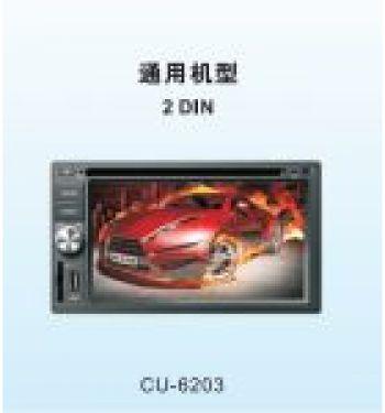 Головное устройство 2 DIN 6203