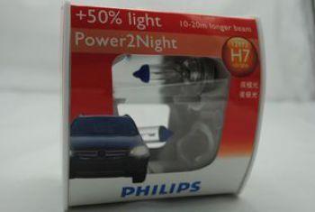 POWER2NIGHT+50% H7