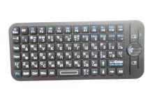 Беспроводная клавиатура KP-810-16a