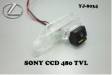 Штатная камера заднего вида для LEXUS ES-350 , ES-240