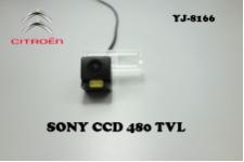 Штатная камера заднего вида для CITROEN C5 , C4 2010-2012
