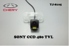 Штатная камера заднего вида для CHERY E5 2012+